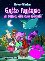 gatto5_tumb